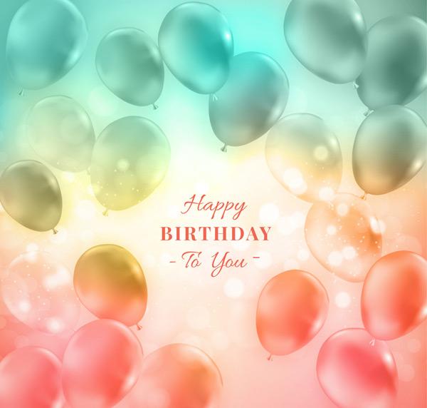 Balloon Happy Birthday card vector