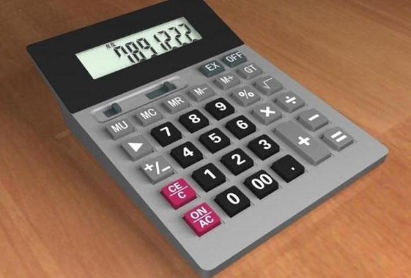 Calculator 3D Models