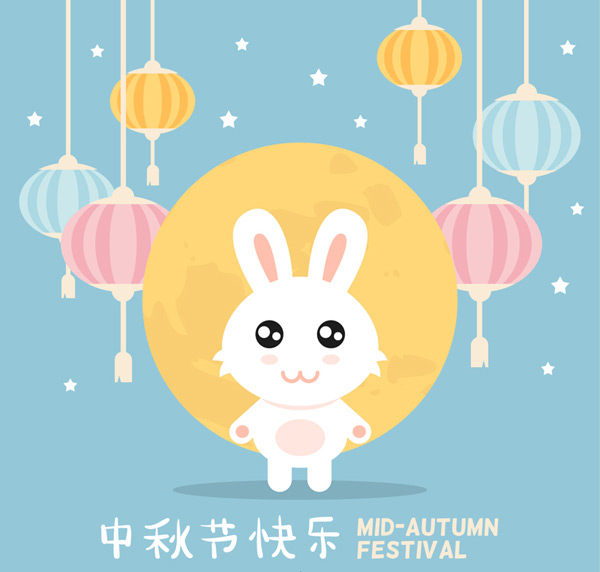 Lantern Moon Festival greeting cards Vector AI