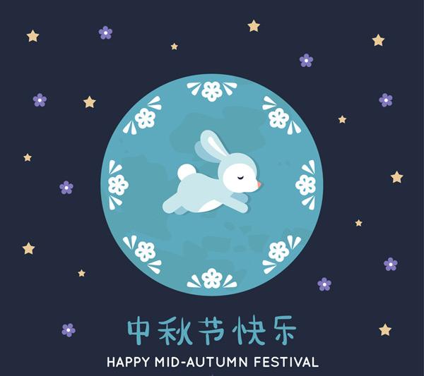 Rabbit Moon Festival greeting cards Vector AI