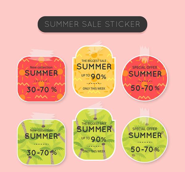 Summer discount sticker Vector AI
