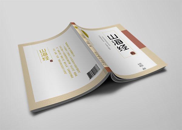 Book mockups PSD 01