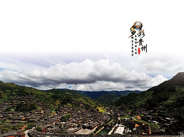 Colorful Guizhou albums PSD