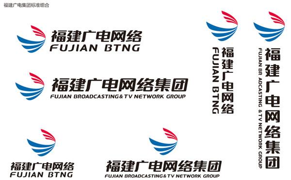 Fujian radio and television network icon Vector CDR