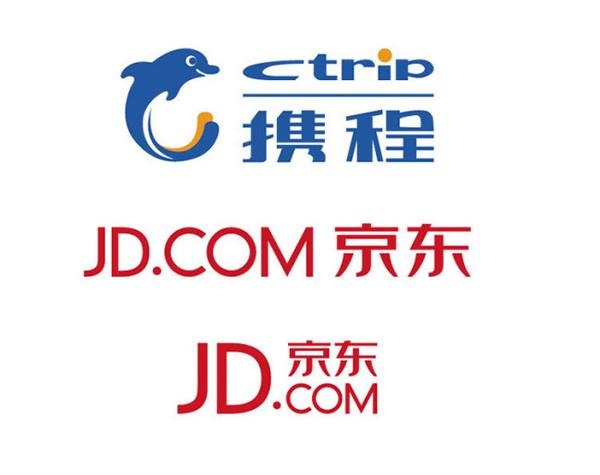 Jingdong ctrip logo Vector EPS