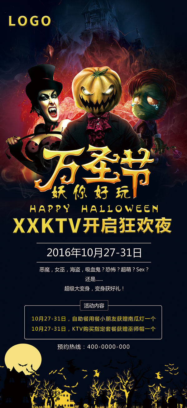 KTV Halloween Carnival night PSD