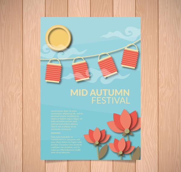 Mid-autumn lanterns card Vector AI