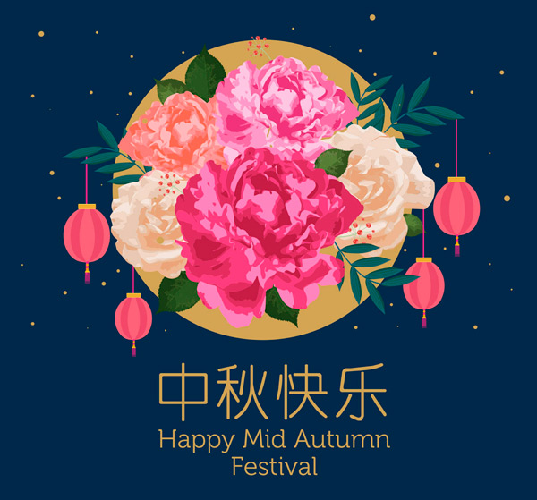 Peony Moon Festival greeting cards Vector AI
