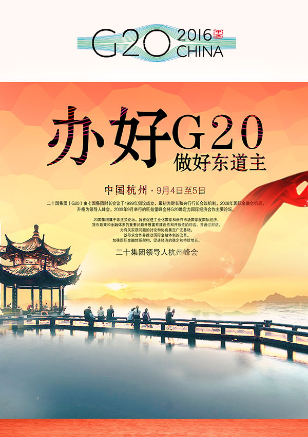 The G20 Summit PSD poster
