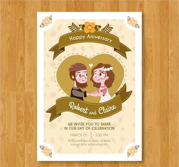 Couple Anniversary Invitation Card Vector AI
